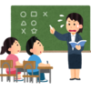 新任の先生は可哀想 #先生 #小学校 #新任教師