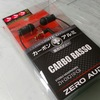 ZERO AUDIO ZH-DX210-CB レビュー