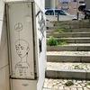 【ポルトガル移住】SEFが再開、アポのリスケが決まりました!
