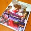 Wiiの体感RPG「ドラゴンクエストソード 仮面の女王と鏡の塔」を購入。