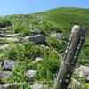 ◆'18/08/04       月山・湯殿山口より②…金姥~遠回りして山頂付近へ