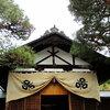 【小説、映画、アニメなど】君の名は。以外にも色々あった!岐阜県飛騨地方が舞台の作品まとめ