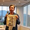 【札幌】嬉野さんと札幌で読書会、ありがとうございました。