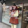 【鎌倉いいね】カーネル・サンダースも鎌倉へ。