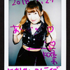 WiLL「cosmiclab idol result live  vol.5」
