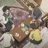 テレビまんが昭和物語 第01回『クレイジーな大冒険』