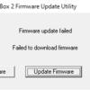 digidesign MBox2のFirmware Updateが出来なくて困った⇒解決