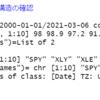 SPDR S&P 500 ETFのリターンをセクターSPDR ETFのリターンで分析する2 - R言語のmatrix関数やrbind関数やcbind関数をつかって、リターンのデータを用意する。