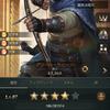 オススメキャラ紹介(弓兵その1)