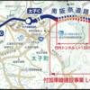 NEXCO西日本 E91 南阪奈道路(太子IC~葛城IC)の付加車線の運用開始