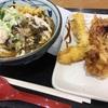 鶏チャーシューねぎだれぶっかけうどん@丸亀製麺 イオン苗穂店