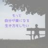 日本は自殺者数が多い