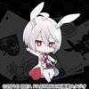 【白と黒のアリス】攻略:白うさぎ『スノウ』