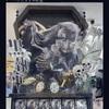 【黒執事15周年】ディスプレイコンテスト「キャラクター編」 開催中!推しキャラクターに投票しよう!