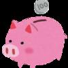 キャッシュカードもATMも無いけど金利は高い。もちろんペイオフ対応の信用組合
