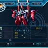 【スパロボOGMD】ハイぺリオンの機体能力/武器性能/入手方法まとめ【ムーン・デュエラーズ攻略】