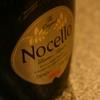 『ノチェロ』イタリア生まれの「くるみ」リキュール。