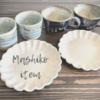 【戦利品紹介】益子WEB陶器市で購入したものたち