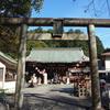 【御朱印】静岡県掛川市:龍尾神社