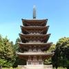 醍醐寺    京都でいちばん古い五重塔