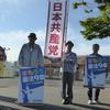北朝鮮の核実験に抗議。米朝は直接対話をと朝宣伝。