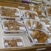 「惣菜けんちゃん」(JA マーケット)の「麻婆豆腐弁当?」 350円 (随時更新) #LocalGuides