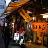tsukiji market walk #2
