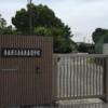 奈良東養護学校
