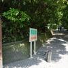 鹿児島市内観光ツアー (城山~桜島~湯之平展望所~仙厳園)