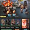 【グラブル】ディスペアー剣聖150万達成【Rank173】