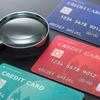 クレジットカード会社で働くためにはどうすればいいの?必要なスキルや就職する方法を紹介