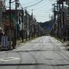 マイ・タウン、浪江町。 My town, Namie