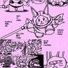 100円の漫画と10000円の漫画…どっちに興味がある?