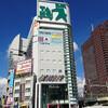 バーミヤン 新宿西口大ガード店の 自家製チャーシュー麺