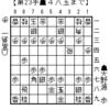 棋譜検討005