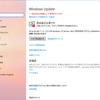 2018年09月の Microsoft Update (定例外) 2018-09-18