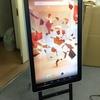 デジタルサイネージ(電子看板)とテレビ、何が違うの? ハード編