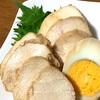 5分で簡単鶏チャーシューの作り方♪