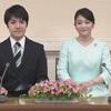 眞子さまの婚約会見に思う。