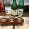 グルメ・お酒 〜信州おさけ村(新橋駅)〜