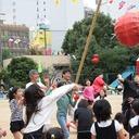 難波元町地域活動協議会