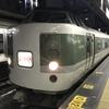 【乗車記】臨時夜行快速 ムーンライト信州81号に乗車!