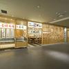 【オススメ5店】天王寺(大阪)にある回転寿司が人気のお店