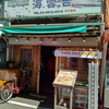 上野で韓国三昧!チャプチェも買ってピクニック~ その2【のしやま日本で韓国気分】