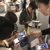 外国人旅行者向けスマホアプリ「iTrippy」 台湾でも好評 ワールドビズネット WORLD BIZNet