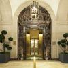 アメリカ国連大使の公邸があるホテルについての私的考察