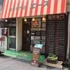 【散策】神田~秋葉原(喫茶店、amiiboカード)