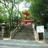 ポケモンGO 神社巡り - 住吉神社(下関市)