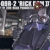 HGUC 1/144 MS-09R-2 リック・ドムII (機動戦士ガンダム0080 ポケットの中の戦争)