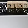 【2020年12月合格!】ブログ初心者がはてなブログでGoogle Adsenseの審査に通過するまでにやったことを紹介